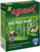 Agrecol 30202