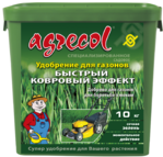 Agrecol 30242