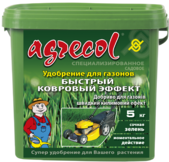 Agrecol 30233