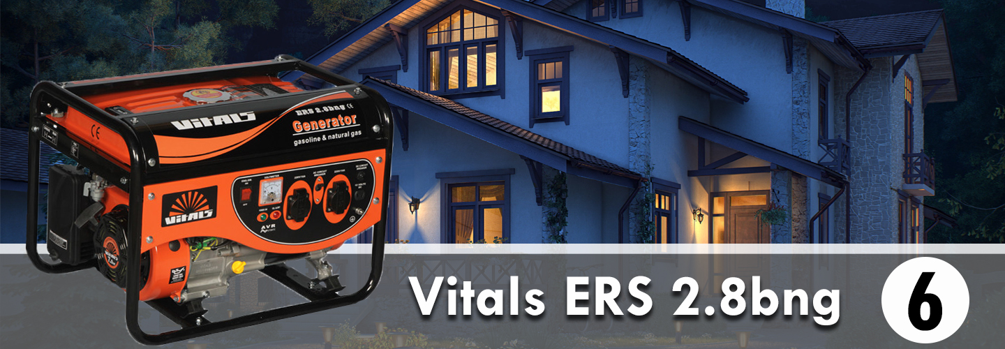 Vitals ERS 2.8bng